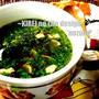 *【日経レシピ】夏のパワーの源☆モロヘイヤのスープ* by 山女【ヤマメ】さん