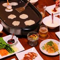簡単薄皮で楽しむホットプレート料理 年末年始の中華パーティーに♪