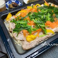 冷蔵庫整理の蒸ししゃぶと小松菜に夢中!