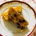 ゴロゴロかぼちゃパウンドケーキ