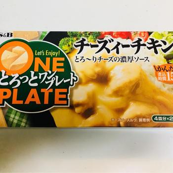 チーズィーチキン * モラタメ
