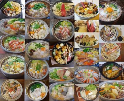 【レシピ】あったか!鍋料理のまとめ