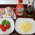 家で簡単にピザが作れる!?モランボン手のひらピザ生地のレシピ #料理動画 by Akiさん