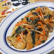 わかめスープで簡単夏おかず!ご飯がすすむ鶏むね肉の焙煎ごま炒め。