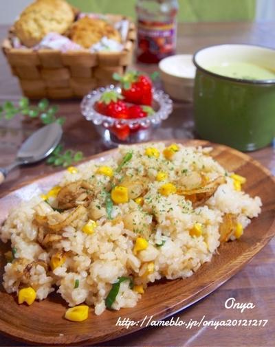 【簡単カフェ飯】炒めるだけ!間違いない味♡ホタテとコーンのバター醤油チャーハン♪