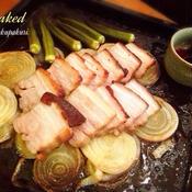 ブロック肉のスパイス漬け〜オーブン焼き!