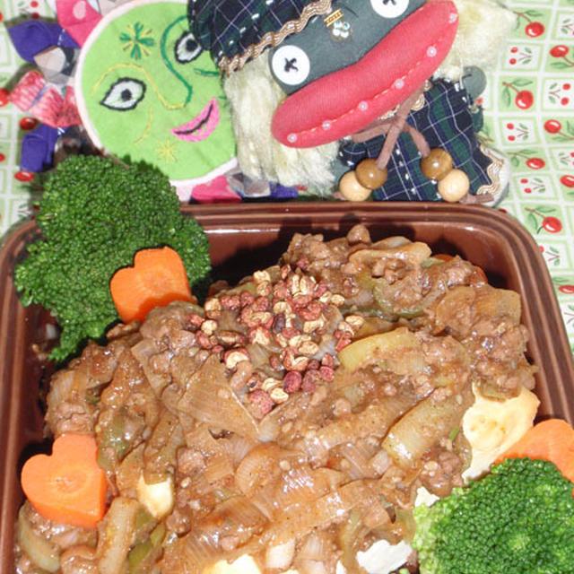 麻婆豆腐ステーキ&大根と林檎のハニーヨーグルトサラダ(お家カフェ)