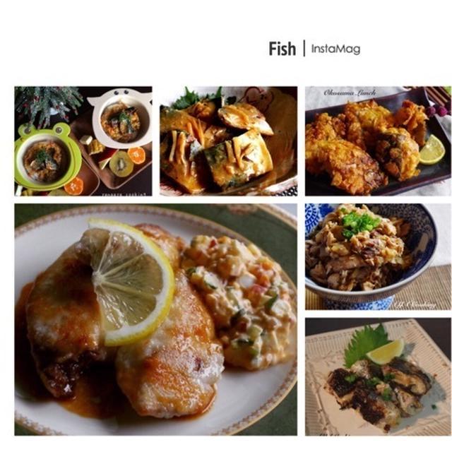 バタバタ…厳選!子どもが喜ぶお魚料理!