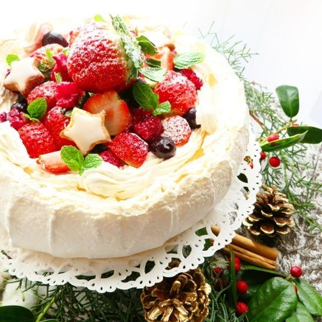 ニュージーランドのクリスマスケーキ【クリスマスパブロバ/pavlova】