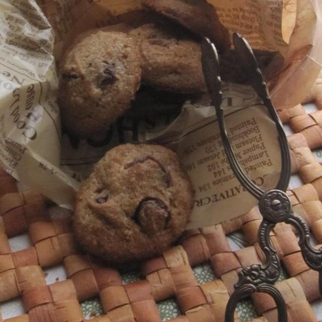 ザクザク全粒粉チョコチップクッキー