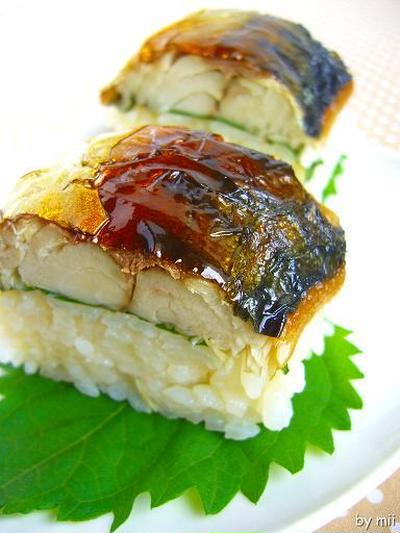 焼き鯖寿司レシピ・作り方の人気順|簡単料理の楽 …