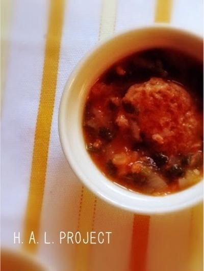 159日目-3 三倍粥90g+豆腐ハンバーグ20g+トマトソース20g+ほうれん草10g+野菜スープ+ケチャップ+バナナ10g
