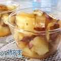 料理日記 125 / 3種のスパイスとヤーコンのはちみつレモン煮