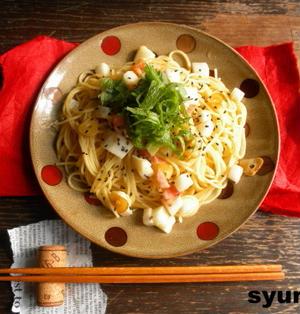 【簡単!!カフェパスタ】ベーコンと長いもと大葉のにんにくバター醤油スパゲッティ