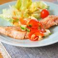 【YOMEcafeモニター】AJINOMOTOフレーバーオイルで鮭のムニエルラビゴットソース by アップルミントさん