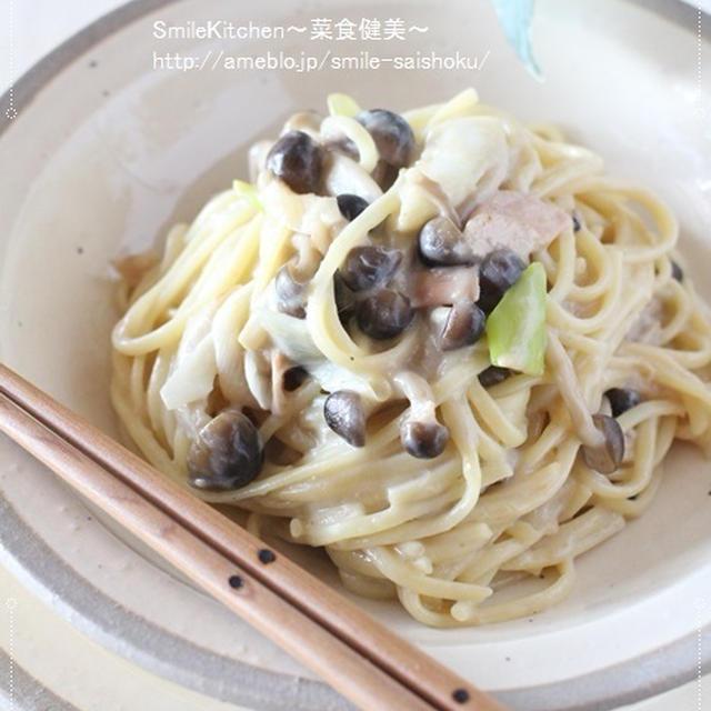 レシピ【老化防止に期待!!しめじとネギのゆずこしょうゆクリームパスタ】
