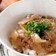 大根とひき肉の生姜あんかけ丼
