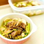 砂肝と切干大根とかぶと舞茸のコンフィ