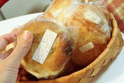 パンのご紹介