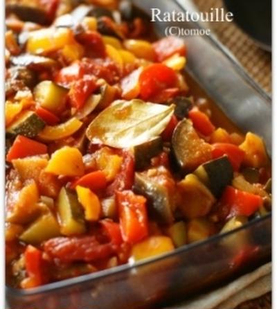 夏野菜☆冷たいラタトゥイユ