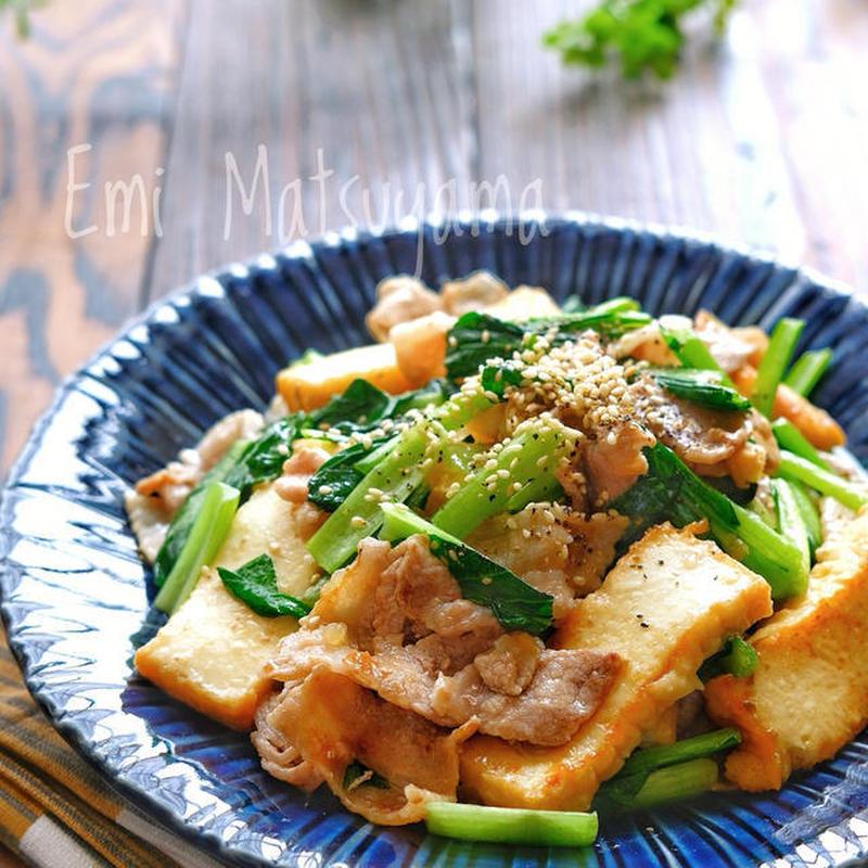 スタミナ満点!「厚揚げと小松菜」のボリューム炒め