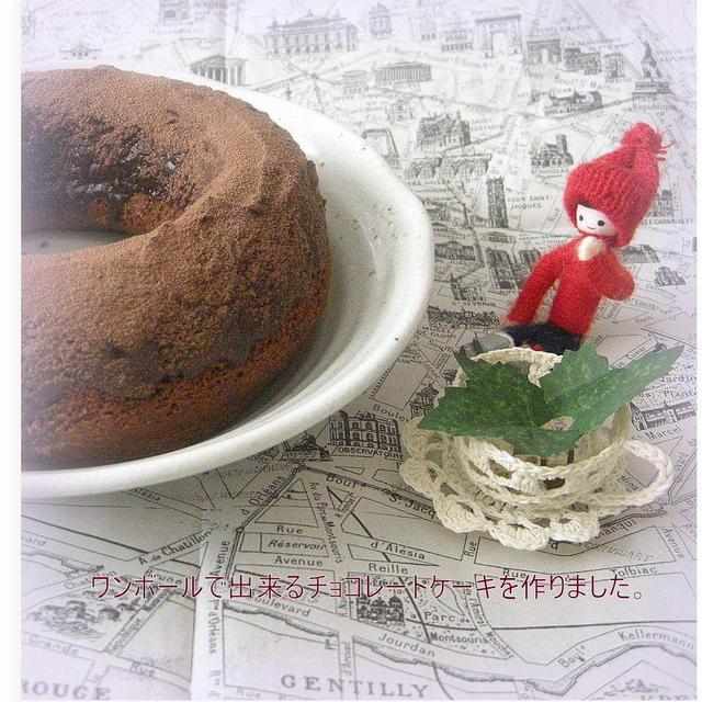 ジンジャーシロップを使って(ワンボールでチョコレートケーキ)応用編。