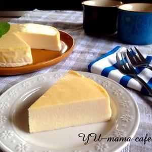 いつもよりさっぱり♪混ぜるだけの簡単「豆乳チーズケーキ」
