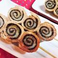 【レシピ】お弁当にも★めっちゃかわいい~【クルクル磯辺豚串】 by ☆s4☆さん