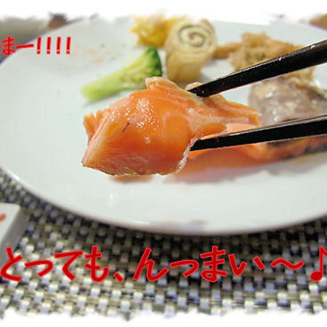【塩糀漬け焼きサーモン】の定食♪と【蒸し羊羹】♪