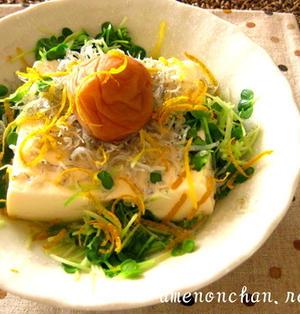 レンジで簡単♪柚子風味具たくさん湯豆腐。