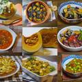 【レシピ】南瓜を使った料理のまとめ by KOICHIさん