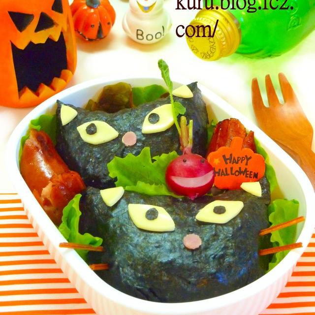 ハロウィンに♪黒猫おにぎり おばけラディッシュ お弁当レシピ カフェ弁