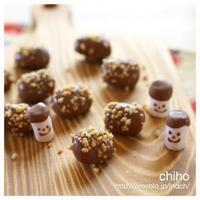 バレンタインの友チョコに♡さくさくマシュマロクッキーチョコ♡