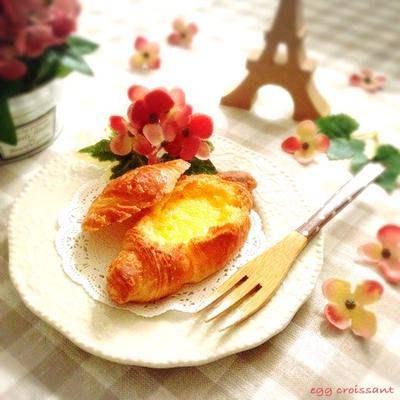【レシピ】市販のクロワッサンで簡単!!ミニエッグクロワッサン♪
