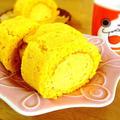 お砂糖なし!玄米粉少しの南瓜ロールケーキ