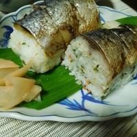 焼き鯖寿司の作り方♪