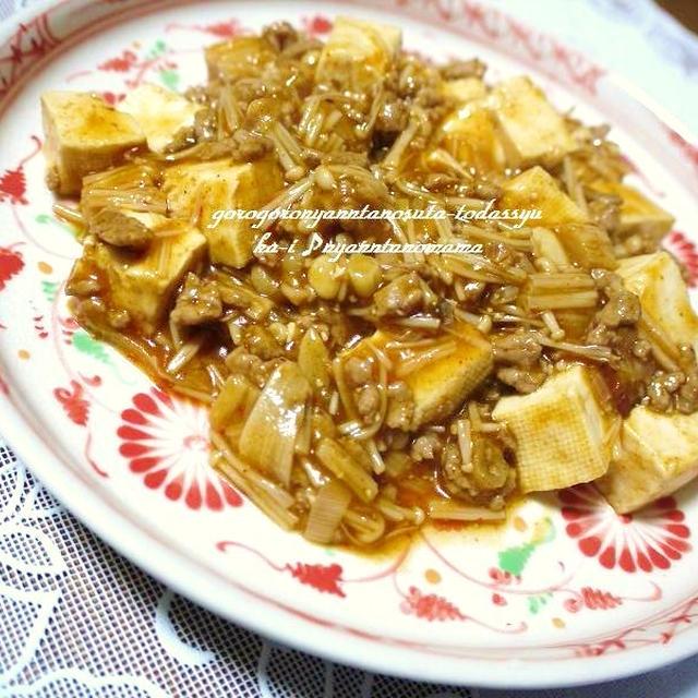 あくまで独断ですが<夏と言えば、麻婆豆腐です。>