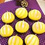 ハロウィンかぼちゃパン☆紫芋あん入り