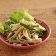 簡単1分副菜♪ハムときゅうりの中華サラダ