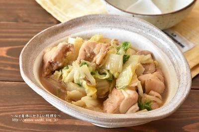 10分で白菜しみしみ 冷凍保存も可能 鶏もも肉と白菜の中華風煮込み