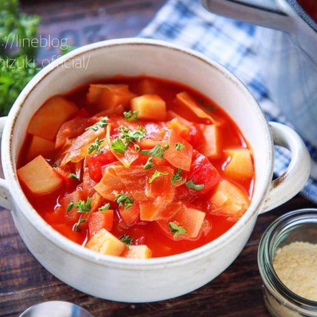 ♡具沢山ミネストローネ♡【#野菜#スープ#ヘルシー#簡単レシピ】