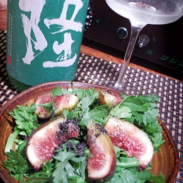 豆腐とトマトの大葉カプレーゼ、無花果と春菊の和風サラダ、秋鮭でサーモンケーキ