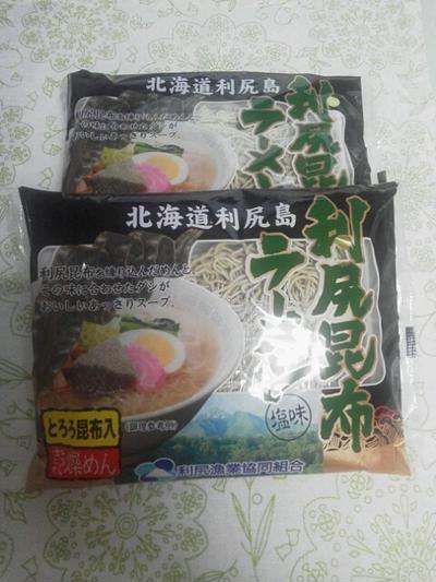 北海道土産「利尻昆布ラーメン 塩味」☆