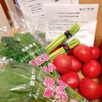 JA愛知さまから 旬のお野菜いただきました☆