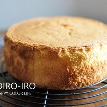 2回焼いたスポンジケーキと、今日のレシピ