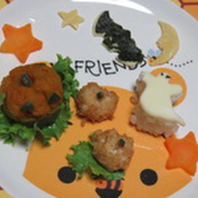 ハロウィン前夜☆ 楓ちゃんのプレートとシーチキンナゲット