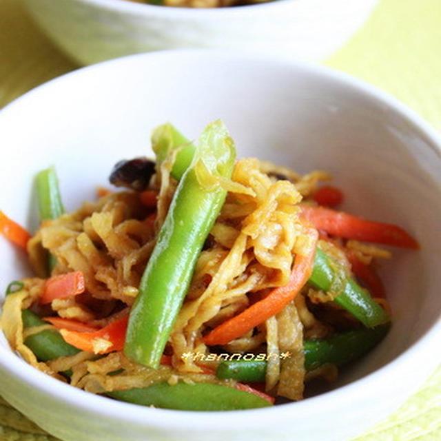 切干大根と野菜のカレー味☆醤油麹きんぴら