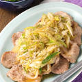 【レシピ】牛タン風♪ねぎ塩ポークステーキ
