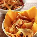自分で揚げる野菜チップ、美味!自家製ポテトチップ&ごぼうチップ