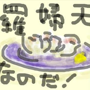 焼売の天婦羅(しうまい・おまけ編2)